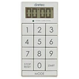 ドリテック dretec デジタルタイマー「スリムキューブ」 T-520WT ホワイト[T520]【rb_pcp】