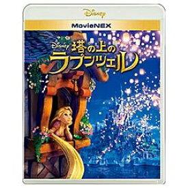 ウォルト・ディズニー・ジャパン 塔の上のラプンツェル MovieNEX 【ブルーレイ ソフト+DVD】