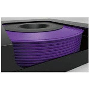 XYZPRINTING XYZプリンティング パーソナル3Dプリンター da Vinci 1.0(ダ・ヴィンチ)用 ABSフィラメントカートリッジ(1.75mm・パープル) RF10XXJP06B