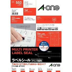 エーワン A-one ラベルシール プリンタ兼用 ホワイト 31671 [A4 /12シート /46面 /マット]【rb_mmmf】