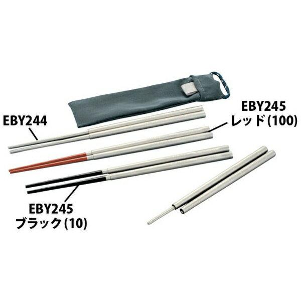 エバニュー チタン 箸 スライドタイプ漆 レッド EBY245
