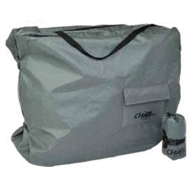 オーストリッチ OSTRICH 折りたたみ自転車用 輪行袋 ちび輪バッグ CHIBIRIN BAG(650×600〜850×350mm/グレー/390gまで)