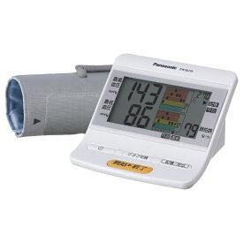 パナソニック Panasonic EW-BU36-W 血圧計 ホワイト [上腕(カフ)式][EWBU36W]