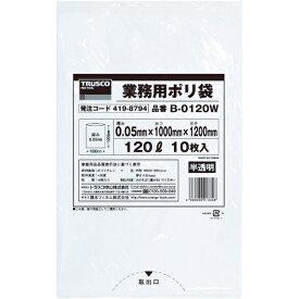 トラスコ中山 業務用ポリ袋0.05X120 (半透明) B0120W (1袋10枚)