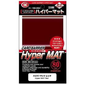 KMC ケイエムコーポレーション カードバリアー ハイパーマット レッド 80枚入りパック