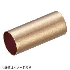 トラスコ中山 銅パイプスリーブ 11X26mm 10個入 TPS38SQ