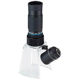 池田レンズ工業 IKEDA LENS INDUSTRIAL 顕微鏡兼用遠近両用単眼鏡 KM616LS[KM616LS]