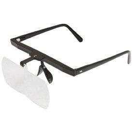 池田レンズ工業 IKEDA LENS INDUSTRIAL 双眼メガネルーペ1.6倍&2倍 HF30DE