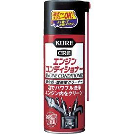 KURE 呉工業 エンジンコンディショナー 380ML NO1013