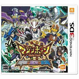 バンダイナムコエンターテインメント BANDAI NAMCO Entertainment マジンボーン 時間と空間の魔神【3DSゲームソフト】