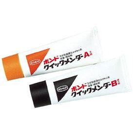 コニシ クイックメンダー 1kgセット(箱) #45517 BQM1