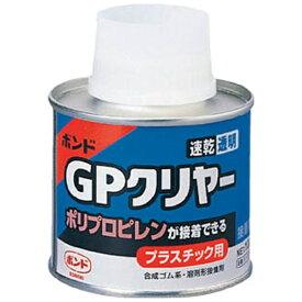 コニシ GPクリヤー 14376