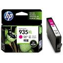 HP 【純正】HP 935XL インクカートリッジ(マゼンタ:増量タイプ) C2P25AA