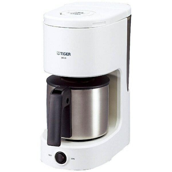 タイガー コーヒーメーカー(0.81L) ACC-S060-W ホワイト[ACCS060W]