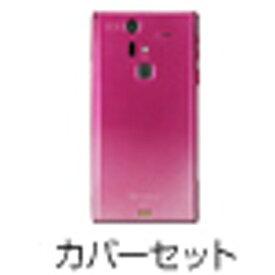 ソフトバンク SoftBank 【ソフトバンク純正】電池カバー (スパークリングピンク) FMTAB2 [201F対応]