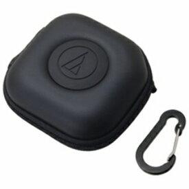 オーディオテクニカ audio-technica ヘッドホンキャリングケース(ブラック) AT-HPP300 BK[ATHPP300BK]