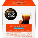ネスレ日本 Nestle ドルチェグスト専用カプセル 「レギュラーコーヒーカフェインレス(ルンゴ デカフェート)」(16…