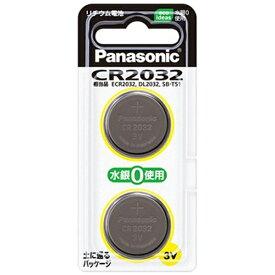 パナソニック Panasonic CR-2032/2P CR-2032/2P コイン型電池 [2本 /リチウム][CR20322P] panasonic