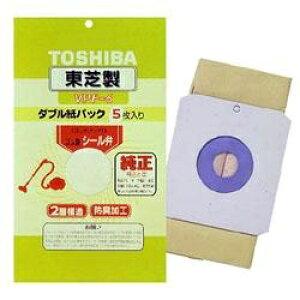 東芝 TOSHIBA 【掃除機用紙パック】 (5枚入) 防臭加工 シール弁付きダブル紙パック VPF-6[VPF6]