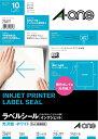 エーワン A-one インクジェット用光沢紙ラベル (A4サイズ:1面 ノーカット・10シート) 28691[28691]