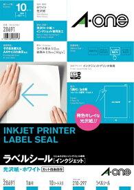 エーワン A-one インクジェット用光沢紙ラベル ホワイト 28691 [A4 /10シート /1面 /光沢]【rb_mmme】
