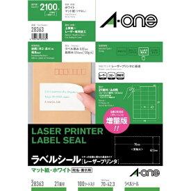 エーワン A-one レーザープリンタ用ラベル ホワイト 28363 [A4 /100シート /21面 /マット]【rb_mmme】