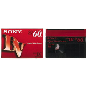 ソニー SONY MiniDVテープ 60分 5本 5DVM60R3[生産完了品 在庫限り] 5DVM60R3