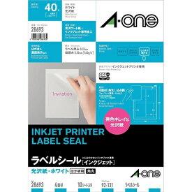 エーワン A-one インクジェット用光沢紙ラベル ホワイト 28693 [A4 /10シート /4面 /光沢]【aoneC2009】