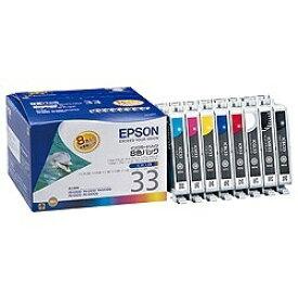 エプソン EPSON IC8CL33 純正プリンターインク Proselection(プロセレクション) 8色パック[IC8CL33]【wtcomo】