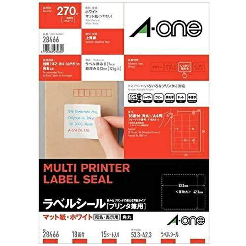 エーワン A-one ラベルシール[プリンタ兼用] マット紙・ホワイト (A4サイズ・18面・15枚) 28466[28466]