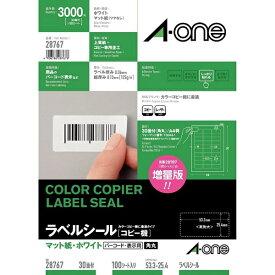 エーワン A-one カラープリントラベル 四辺余白付 ホワイト 28767 [A4 /100シート /30面 /マット]