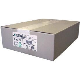 エーワン A-one ラベルシール[インクジェット] (A4サイズ・21面・500枚) 28926[28926]
