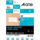 エーワン A-one インクジェットプリンタラベル 〜上下余白付〜(A4サイズ・24面・20シート) 28935[28935]