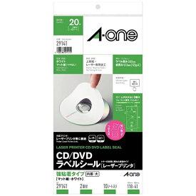 エーワン A-one CD/DVDラベル カラーレーザー用 ホワイト 29141 [A4 /10シート /2面 /マット]【aoneC2009】