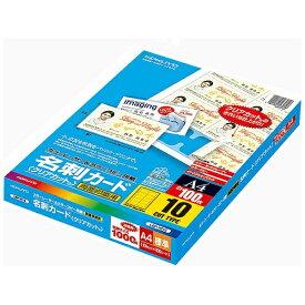 コクヨ KOKUYO 名刺カード <クリアカット>両面印刷用A4 100枚 白色度99%程度 LBP-VC15[LBPVC15]【wtcomo】