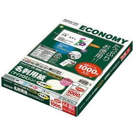 コクヨ KOKUYO 名刺用紙 1000枚 (A4サイズ 10面×100シート) アイボリー KPC-VEA15LY[KPCVEA15LY]【wtcomo】