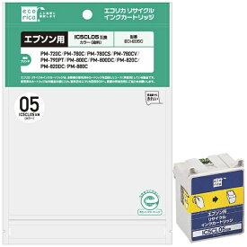 エコリカ ecorica ECI-E05C 互換プリンターインク カラー[ECIE05C]【wtcomo】