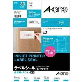 エーワン A-one インクジェットプリンタラベル ホワイト 29235 [A4 /10シート /3面 /光沢]【aoneC2009】