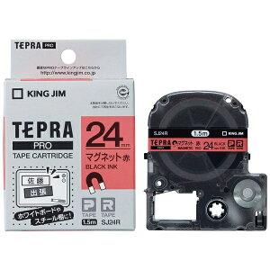 キングジム KING JIM マグネットテープ TEPRA(テプラ) PROシリーズ 赤 SJ24R [黒文字 /24mm幅]
