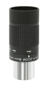 ビクセン Vixen アイピース 「LVシリーズ」(31.7mm径) LV8〜24mm[LV825MM] 【メーカー直送・代金引換不可・時間指定・返品不可】