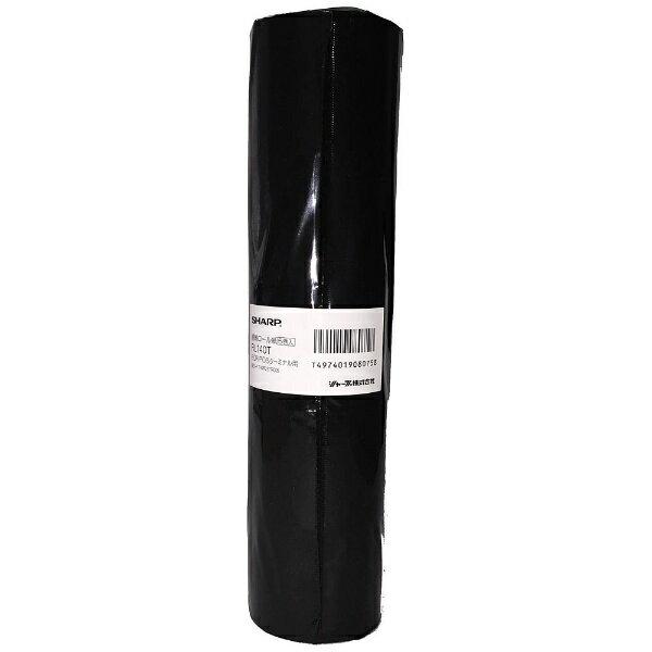 シャープ SHARP レジスター用 感熱ロール紙(サーマル紙) 5個入り (幅57.5mm×外径70mm) RL-140T[RL140T]