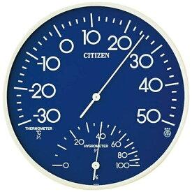 リズム時計 RHYTHM 9CZ056-004 温湿度計 CITIZEN(シチズン) 青 [アナログ]
