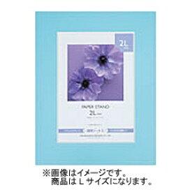 ハクバ HAKUBA ペーパースタンド (L判/ブルー) 655971