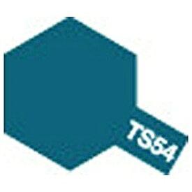 タミヤ TAMIYA タミヤカラー スプレーカラー TS-54(ライトメタリックブルー)