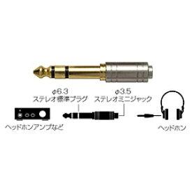 オーディオテクニカ audio-technica オーディオ変換プラグ(ステレオ標準⇔ステレオミニ) AT3C1S