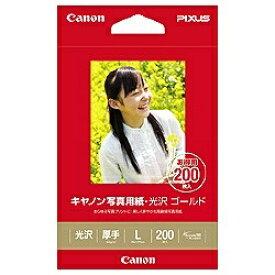 キヤノン CANON 写真用紙・光沢 ゴールド (L判・200枚) GL-101L200[GL101L200]【wtcomo】
