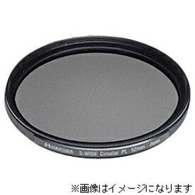 ハクバ HAKUBA S(スクリュー)ワイドサーキュラーPL(67mm) CF-SWCP67[CFSWCP67]
