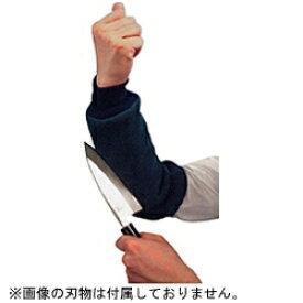 竹中エンジニアリング TAKENAKA ENGINEERING 防刃アームガード AG-H-K[AGH]