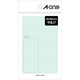 エーワン A-one 透明保護ラベル 透明 08367 [8シート /4面 /光沢]【aoneC2009】