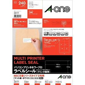 エーワン A-one パソコンプリンタ&ワープロラベル NEC文豪シリーズタイプ2列用 ホワイト 28171 [A4 /20シート /12面 /マット][宛名シール]